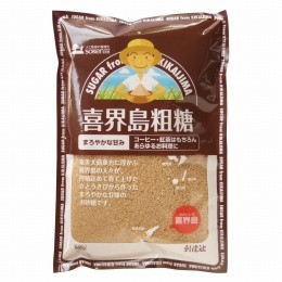 さとうきびのお砂糖 喜界島粗糖 500g