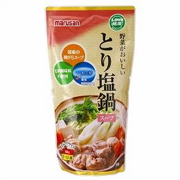 野菜がおいしいとり塩鍋スープ600g(約3~4人前)