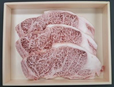 りんご和牛信州牛 ロースステーキ 150g×3