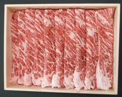 信州白樺若牛 肩ロースすき焼き用 500g