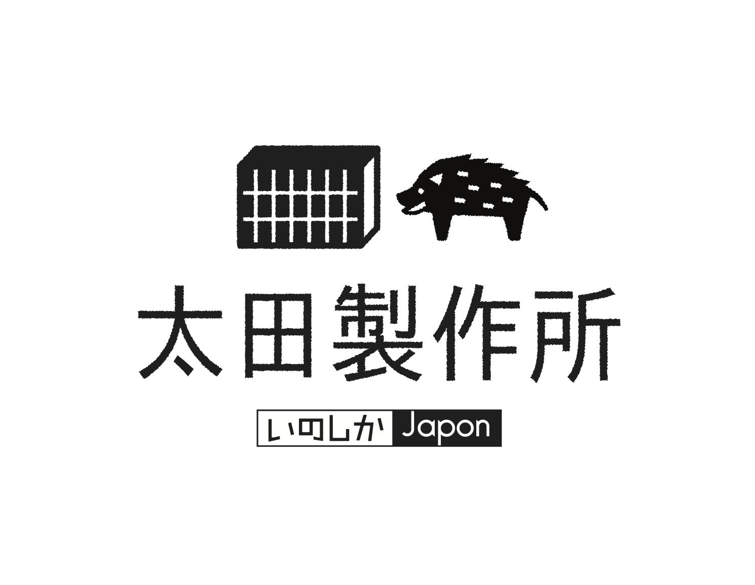 太田罠オンラインショプ