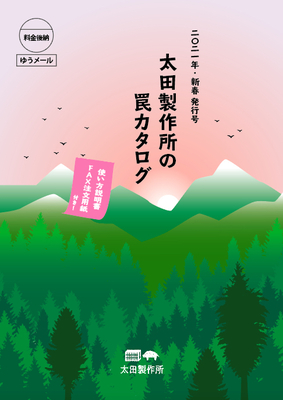 【1R】カタログ