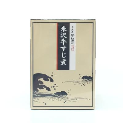 米沢牛すじ煮 100g