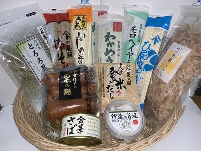 三陸・石巻麺セット