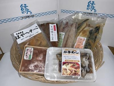 三陸・石巻お魚セット②【冷凍】