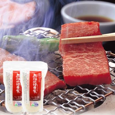 上杉籍田米「つや姫」と焼肉セット【冷蔵】