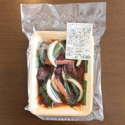 米沢牛レバニラ炒め170g【冷凍】