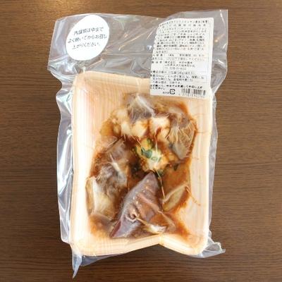 米沢牛ミックスホルモン焼き味噌味 140g【冷凍】