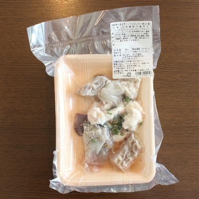米沢牛ミックスホルモン焼き塩味 130g【冷凍】