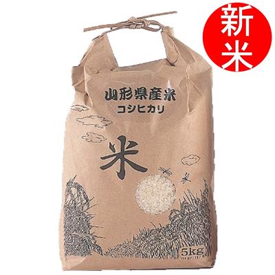 米沢市・上長井地区産「コシヒカリ」5kg