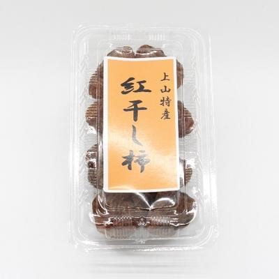 【予約販売】家庭用パック紅つるし柿 (8果)