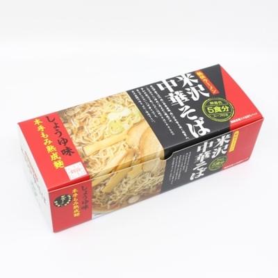 米沢ラーメン5食入り