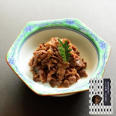 山形県産黒毛和牛 しぐれ煮 90g