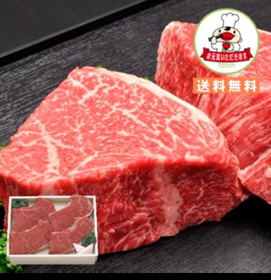米沢牛ランプステーキ 150g×4【冷蔵】