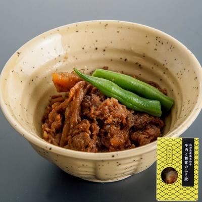 山形県産黒毛和牛 牛肉と舞茸の味噌煮 90g