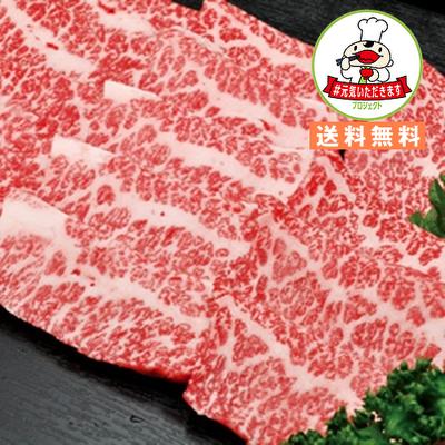 家庭用 米沢牛カルビ(バラ)焼肉用 100g【冷蔵】