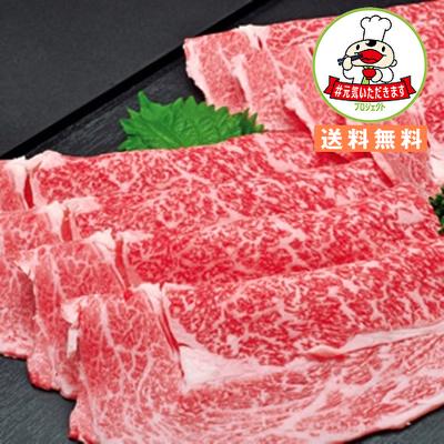 家庭用 米沢牛ロースしゃぶしゃぶ用 100g【冷蔵】