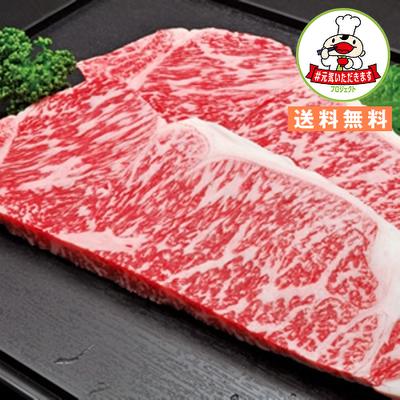 家庭用 米沢牛サーロインステーキ 180g【冷蔵】
