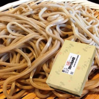 米沢藩御用掛込蕎麦「粉名屋小太郎」 乾麺6束つゆ付き