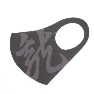 米澤戦国武将マスク 上杉景勝