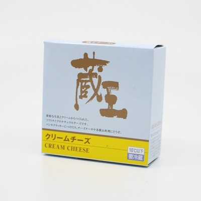 【蔵王クリームチーズ】クリームチーズ 120g【冷蔵】