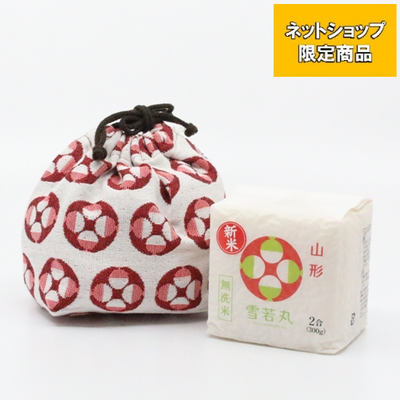 米織小紋 雪若丸おにぎり巾着×無洗米2合付き【ネットショップ限定】