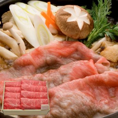 米沢牛肩モモすき焼き用 500g【冷蔵】