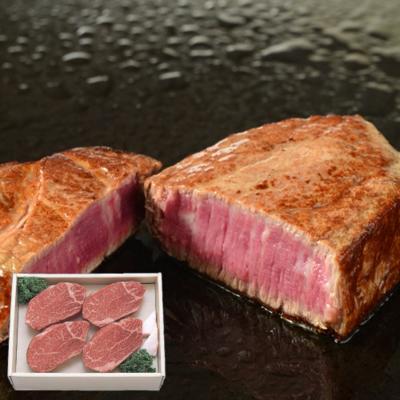 米沢牛フィレステーキ 130g×4【冷蔵】