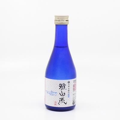 雅山流スパークリングプレミアム 300ml【冷蔵】