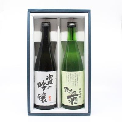 米鶴 殿様の酒・盗み吟醸詰合せ