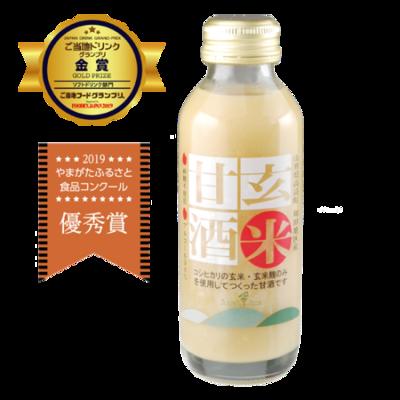 玄米甘酒 135g
