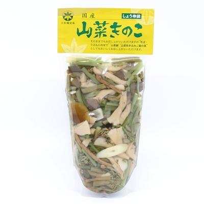 山菜きのこ しょうゆ漬