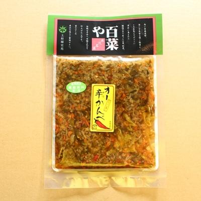 百菜や オー辛かんべ150g【冷蔵】
