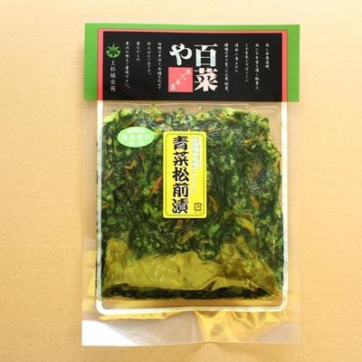 百菜や 青菜松前漬140g【冷蔵】