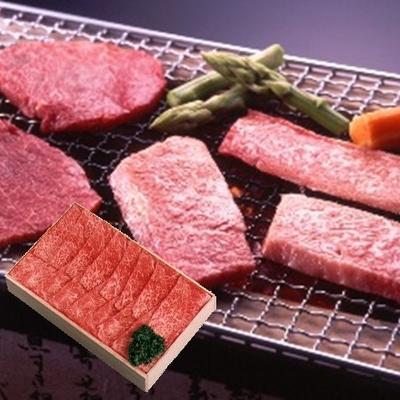 米沢牛肩ロース焼肉用 400g【冷蔵】