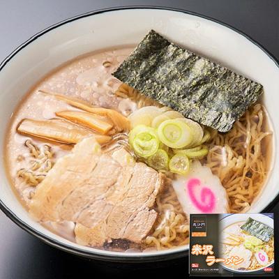 毘沙門 米沢ラーメン3食入(チャーシュー・メンマ付き)