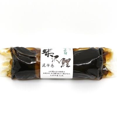 米沢郷土料理 米沢鯉の昆布巻