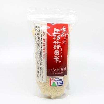 上杉藉田米「コシヒカリ」3合 450g