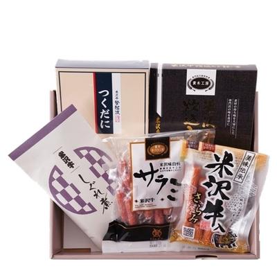 ごっつぉ伝オリジナル米沢牛おつまみセット