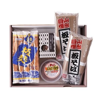 ごっつぉ伝オリジナル日本蕎麦セット