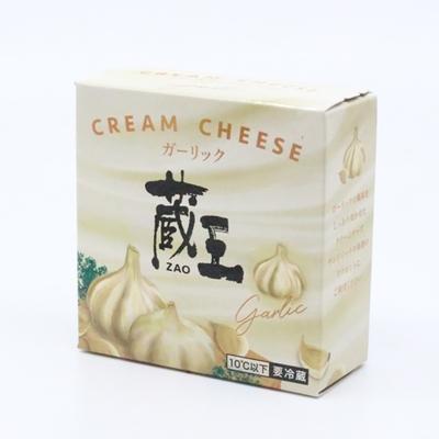 【蔵王クリームチーズ】ガーリック 120g【冷蔵】