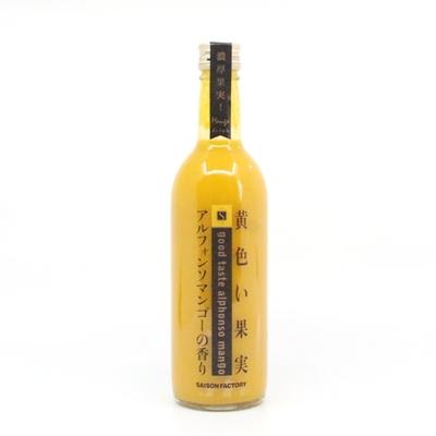 【数量限定】黄色い果実アルフォンソマンゴーの香り 500g