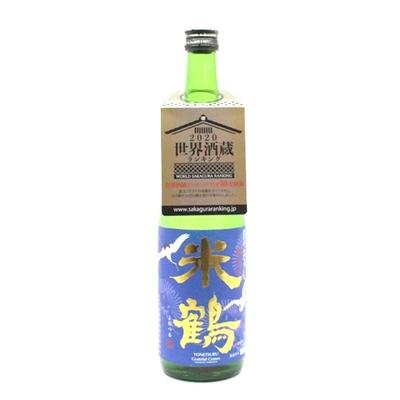 【季節限定】米鶴 純米辛口ひやおろし 720ml