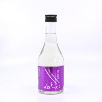 【数量限定】香梅 本醸造「姫鶴一文字ラベル」 300ml