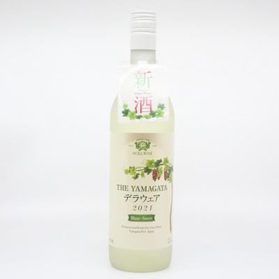 大浦葡萄酒 THE YAMAGATAデラウェア【白・甘口】2021