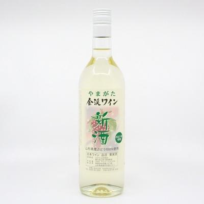金渓ワイン 新酒【白・甘口】2021