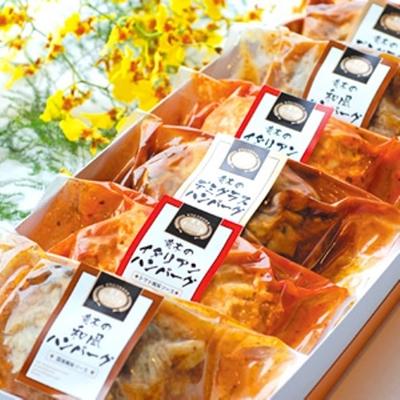 米沢牛黄木ハンバーグセット6個入【冷凍】