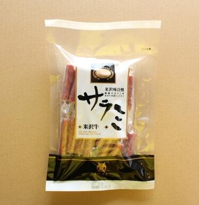 米沢牛入りサラミ 150g