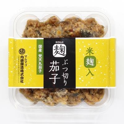 米麹入りぶつ切り茄子 140g【冷蔵】