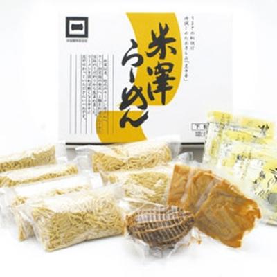 米澤らーめんセット 6食入り(具材付き)【冷蔵】